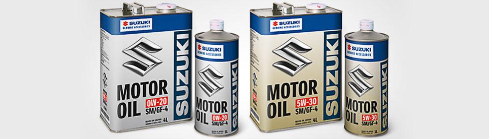 Оригинальные масла Suzuki
